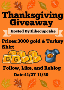 thanksgiving_giveaway_banner